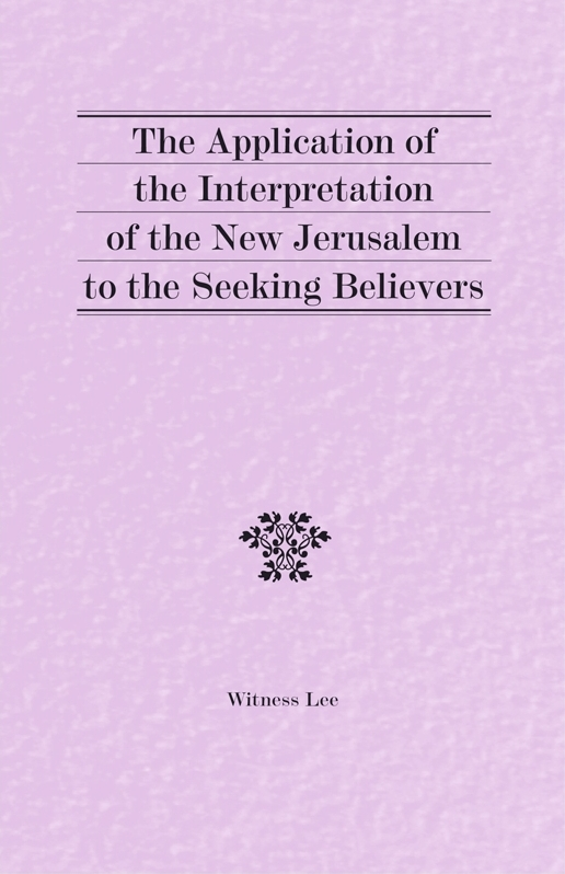 application-of-the-interpretation-of-the-new-jerusalem-to-the-seeking-believers-the